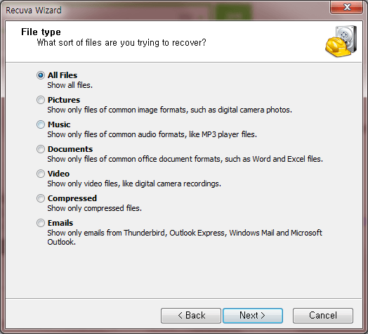 삭제된-파일-복구-프로그램-003-min