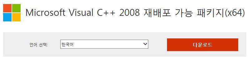 msvcp100_dll다운로드2
