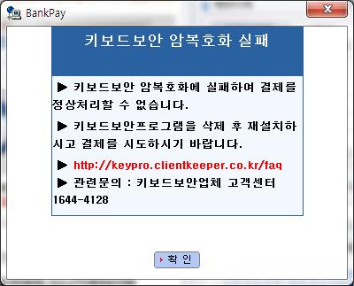 CKSetup32.exe3