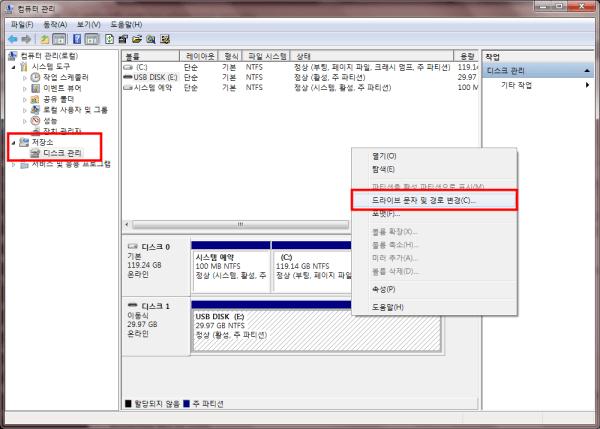 D드라이브 숨기기004-min