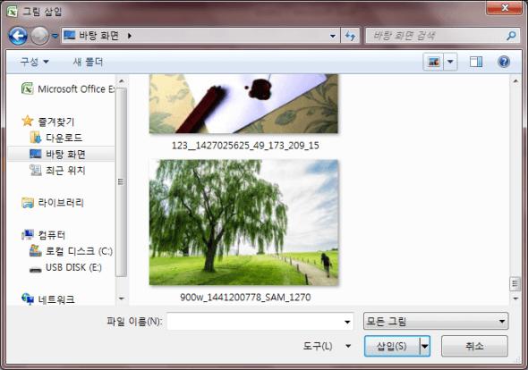 엑셀 사진 삽입003