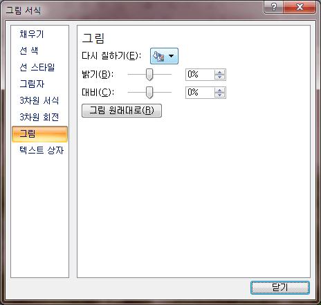 엑셀 사진 삽입006