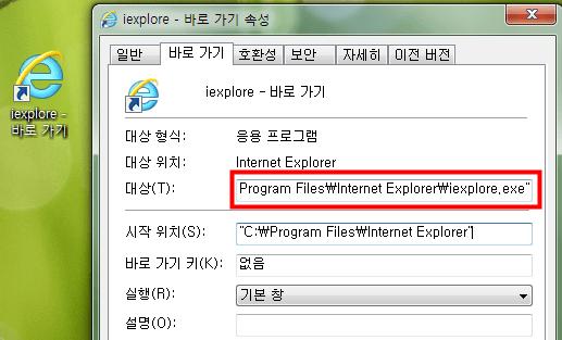 인터넷 익스플로러 32비트_001