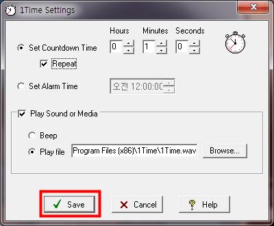 컴퓨터 알람프로그램006