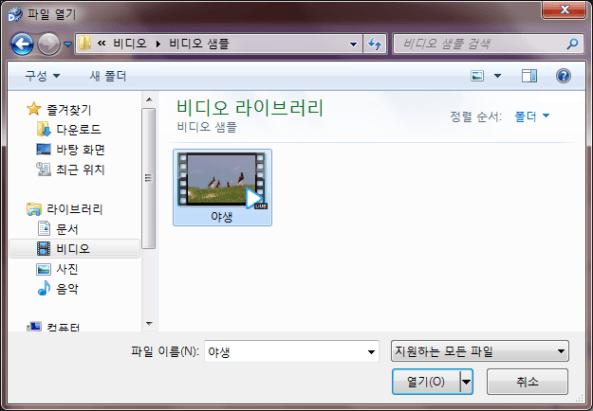 동영상 mp3 추출_016