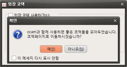 오캠 화질007