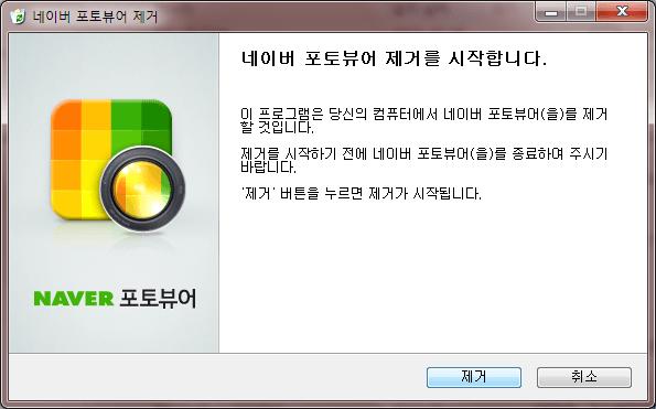 윈도우7 탐색기 중지2