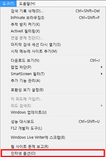 인터넷 방문기록_012