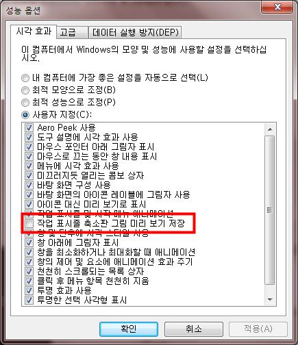 탐색기 중지10