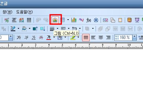 한글2007 용량줄이기005