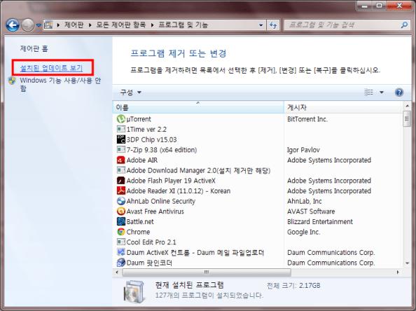Internet explorer 9 다운로드_003