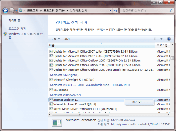 Internet explorer 9 다운로드_004