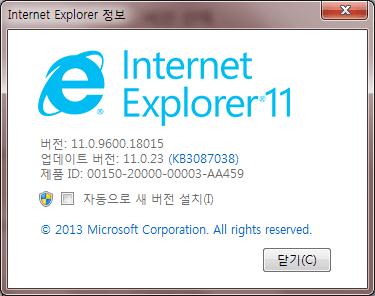 Internet explorer 9 다운로드_007