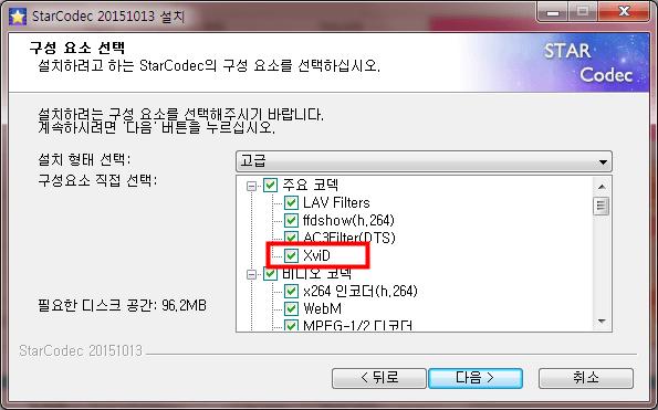 xvid 코덱005