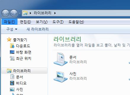 노트북 한영키001-min