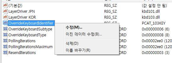 노트북 한영키006-min
