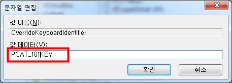 노트북 한영키007-min
