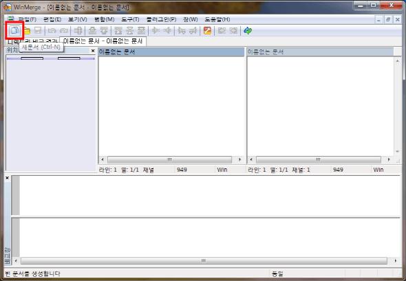 문서 비교016