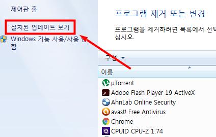 업데이트 삭제