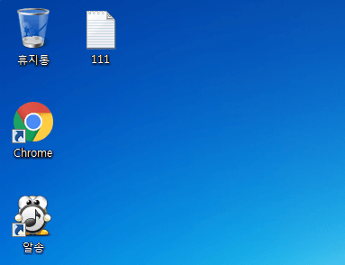 윈도우7 인터넷 아이콘1