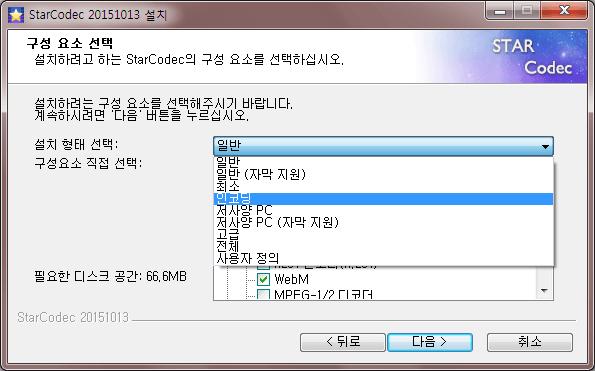 h264코덱