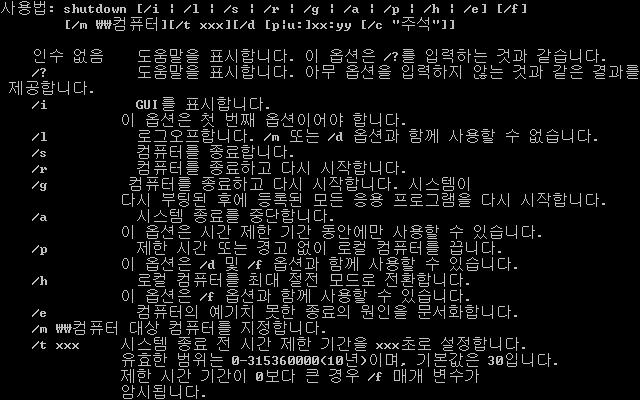 컴퓨터 전원