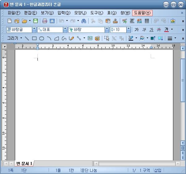 한글문서배경
