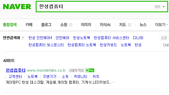 hansung_nootbook