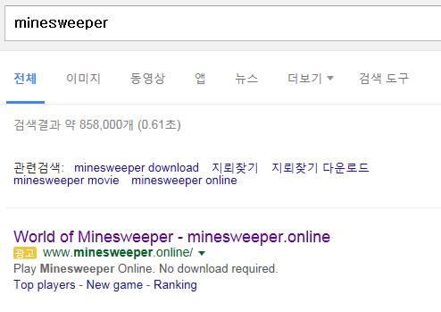 minesweeper023