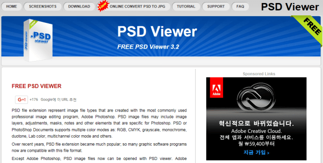 psd viewer014