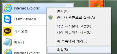32bit explorer024