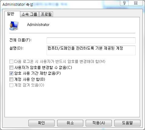 admin account014