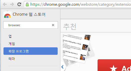 chrome_ip002