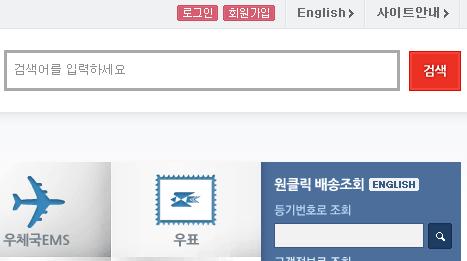 hangul_viewer