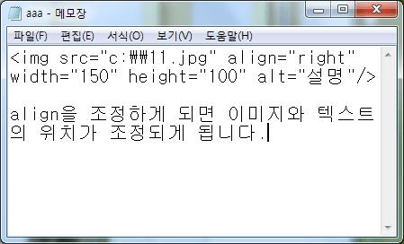 image tag021