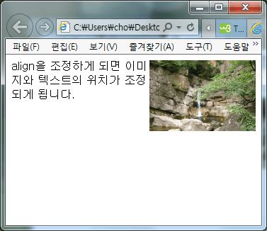 image tag022