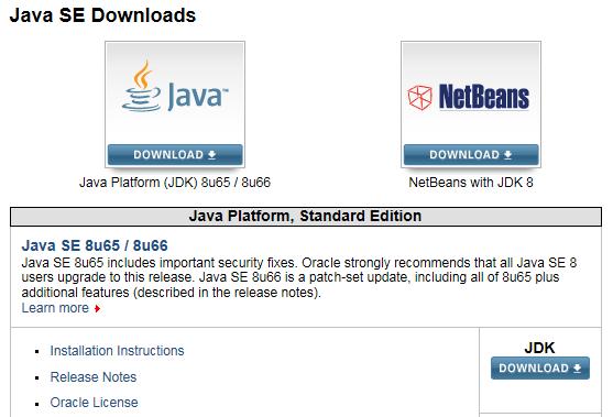 jdk 1.6 다운로드