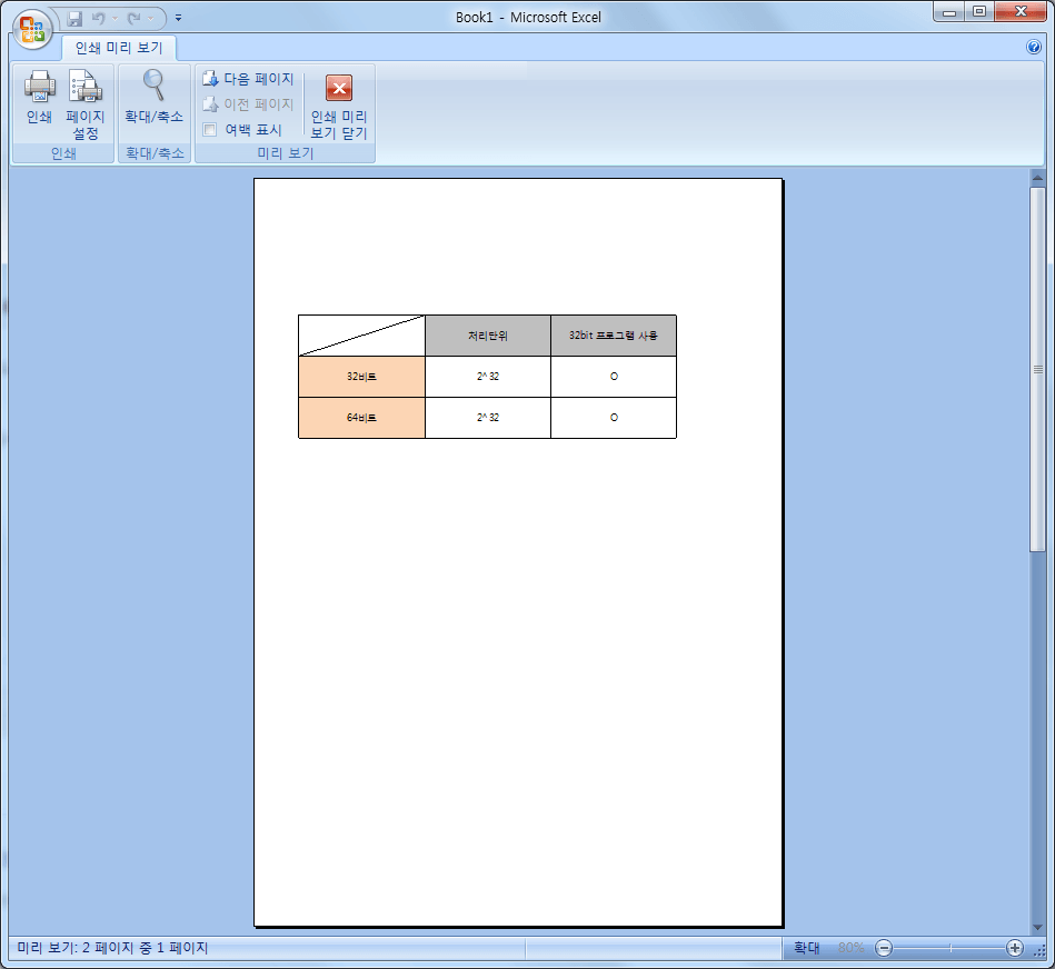 excel_page010