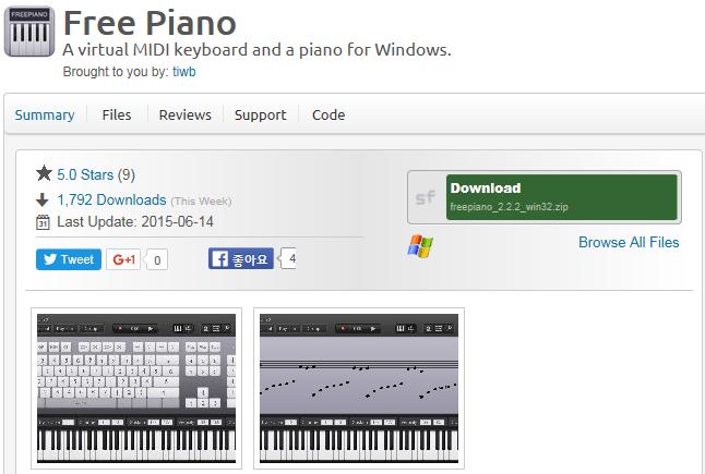 컴퓨터 피아노 프로그램 설치