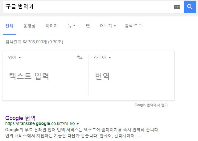 사이트 번역