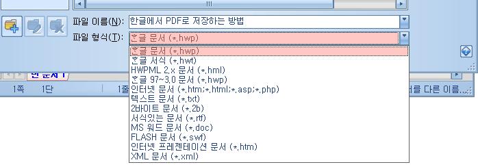 hangul_pdf002