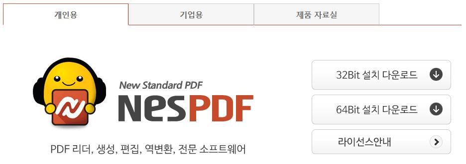 hangul_pdf005