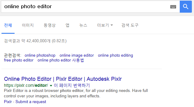 pixlr 사이트 주소