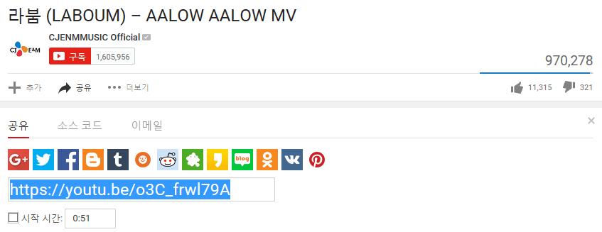 ppt 유튜브 동영상 삽입