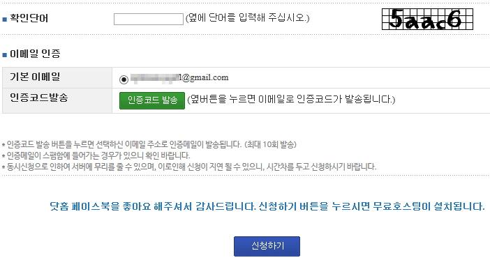 free_homepage007