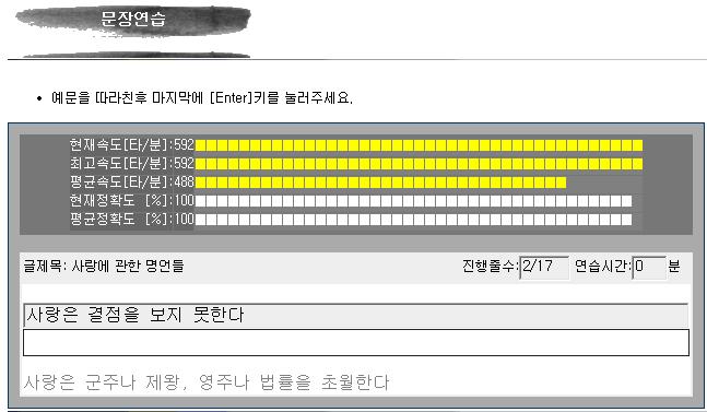 typing006