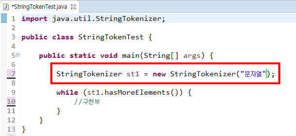 StringTokenizer