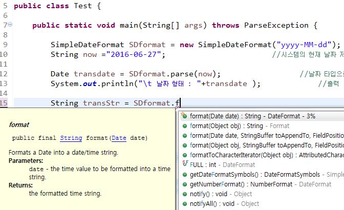 java_dateformat004