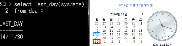 oracle_date4