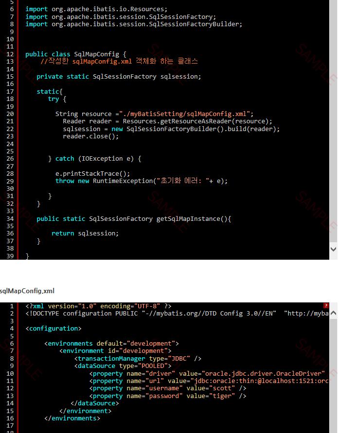 SyntaxHighlighter scrollbar2